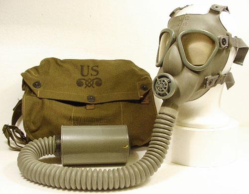 M4 Lightweight Service Mask
