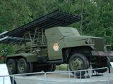 BM-8 Katyusha Rocket Launcher