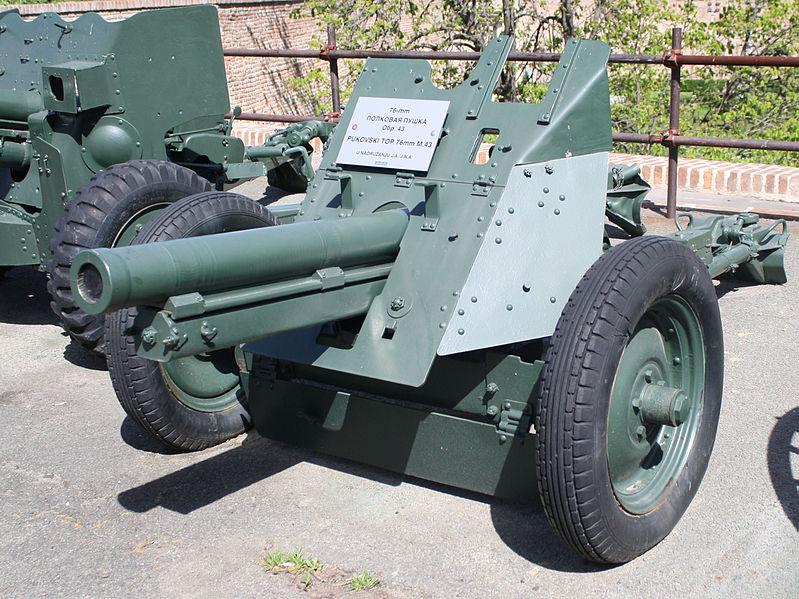 M1943 Regimental Gun (76 mm)