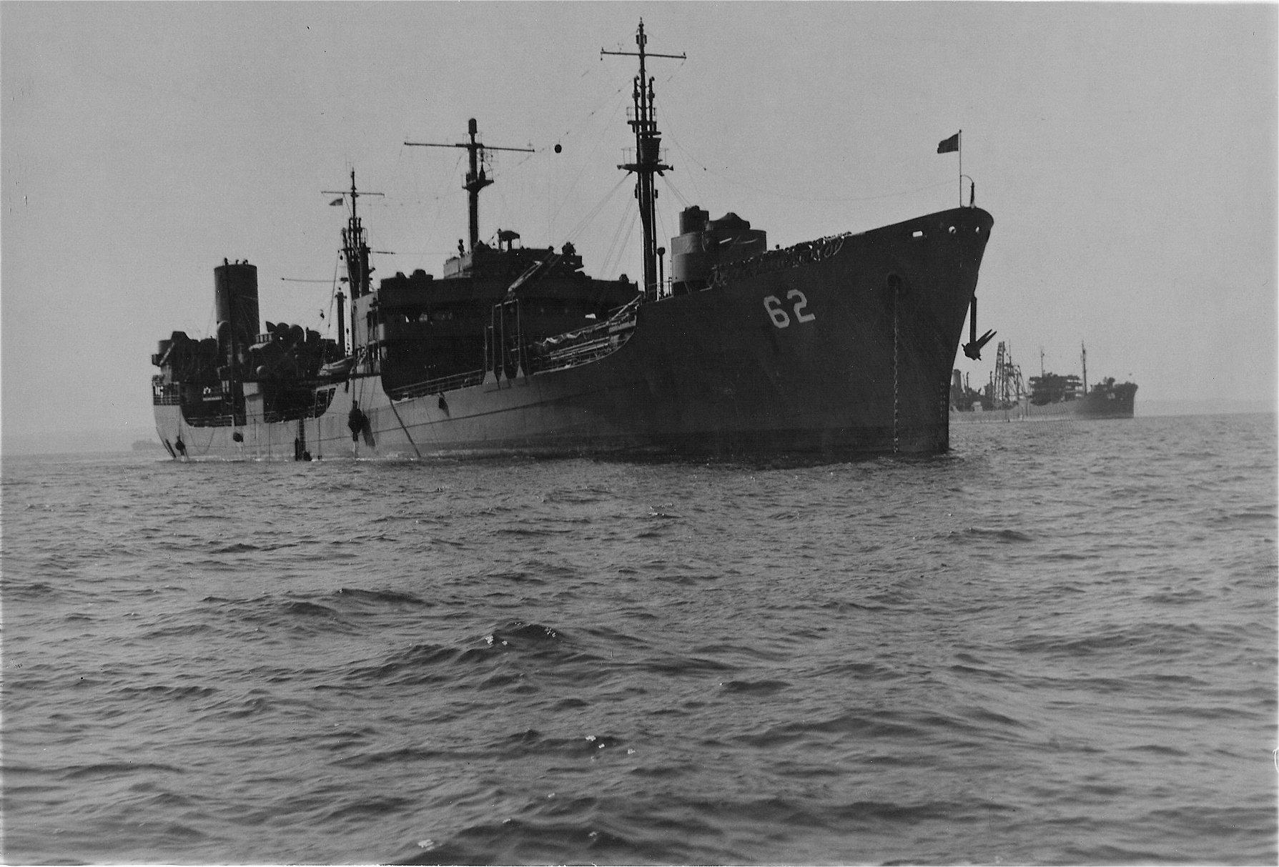 USS Taluga (AO-62)