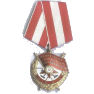 Order of the Red Banner Award