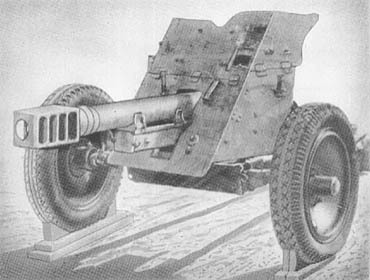 7.5 cm Infanteriegeschütz 37
