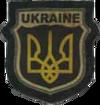 UNA emblem