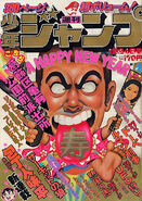 Weekly Shonen Jump 1977 numéro 04