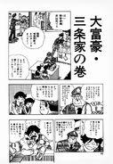 Ring ni Kakero Chapitre 003