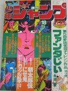 Weekly Shonen Jump 1977 numéro 18