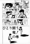 Ring ni Kakero Chapitre 008