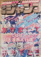Weekly Shonen Jump 1977 numéro 05-06