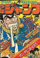Weekly Shonen Jump 1977 numéro 02