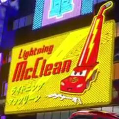 Lightning McClean