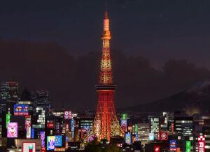 Tokyo tower cars 2.jpg