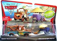Zen master cars 2 movie moments (Cars Toys Wiki image)