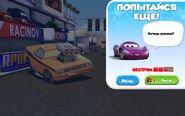 Screenshot 20210728-142340 Cars