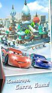 Cars-fast-as-lightning-screenshot