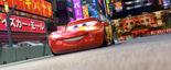 Cars 2 screenshot 3