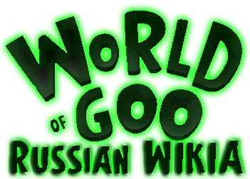 World-of-goo-sheet-music-logoп.png