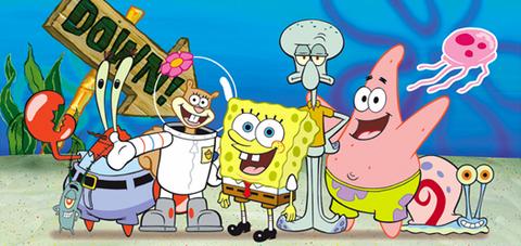 SpongeBob main.png