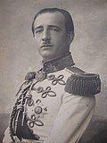 120px-Ahmet-Zogu-1895---1961