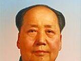 中國國家主席列表