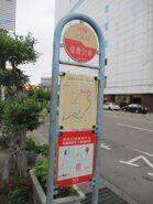 Bus stop of Hsinchu Train Station (中華路 市區公車50) 2020-06-11