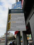 Bus stop of Hsinchu Train Station (中正路 5807 5823) 2020-02-05