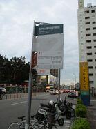 Bus stop of Hsinchu Train Station (中華路 市區公車51) 2020-08-04