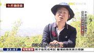 台灣啟示錄 全集20160320