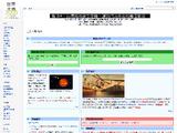 2015年台灣復興航空墜河事件