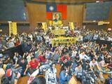 318台灣太陽花革命