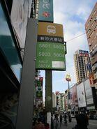 Bus stop of Hsinchu Train Station (中正路 苗栗客運起站) 2020-02-05