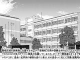 First Mikado City High School