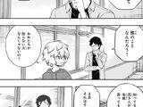Ruka Shinoda (chapter)