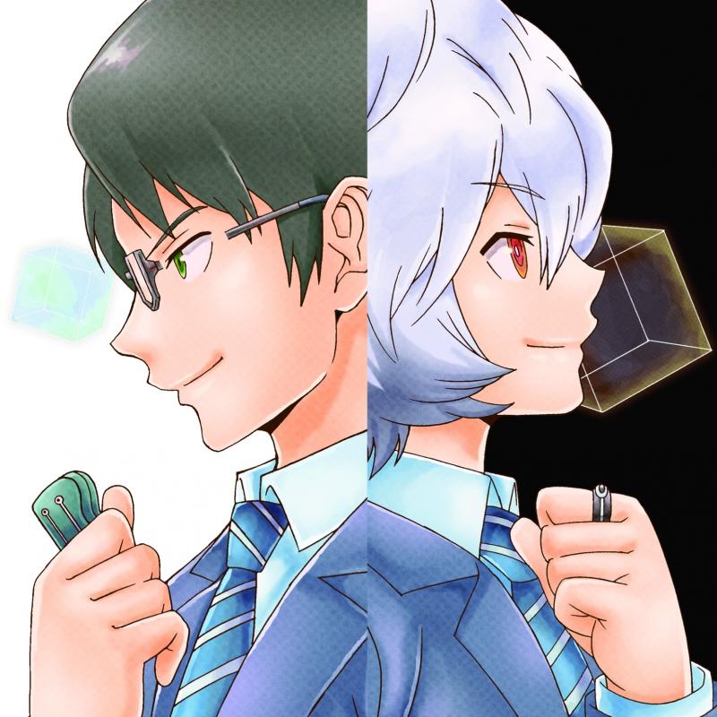 Ashita no Hikari