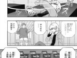 Azuma Unit (chapter)