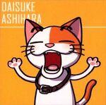 Daisuke Ashihara Avatar.jpg