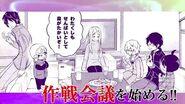 ワールドトリガー 第87話 予告動画