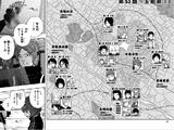 Tamakoma First (chapter)