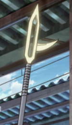 Bladed point.png