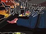 Tamakoma Second 5 (volume)