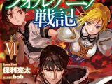 Volume 6 (Light Novel)