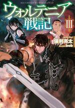 Volume 3 (Light Novel)