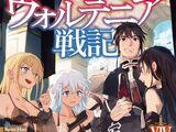 Volume 14 (Light Novel)
