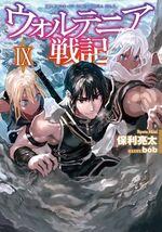 Volume 9 (Light Novel)