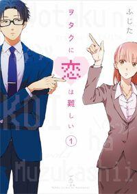 Volume 1 Japanese.jpg