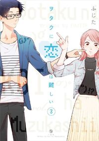 Volume 3 Japanese.jpg