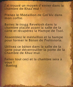 Journal de Baelog