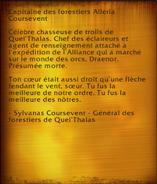 Capitaine des forestiers Alleria Coursevent (objet)