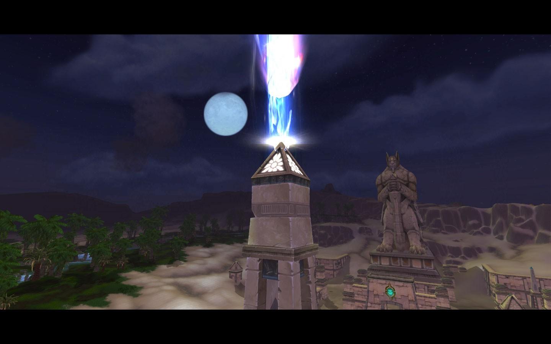 Obélisque de la Lune