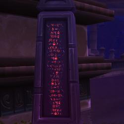 Black Empire Obelisk