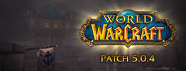 Patch 5.0.4 logo.jpg